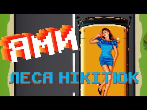 ЯМИ ( Прем'єра трека 2020) OFFICIAL AUDIO