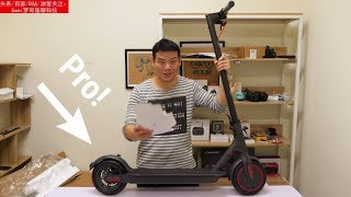Unboxing Xiaomi Mijia Electric Scooter M365 PRO 小 米米 家 滑板 车 Pro 开箱