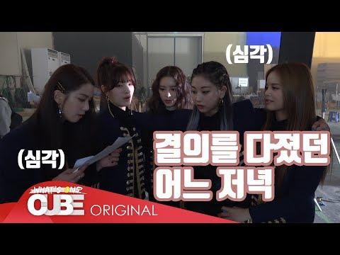 CLC(씨엘씨) - 칯트키 #58 ('ME(美)' M/V 촬영 비하인드 PART 2)