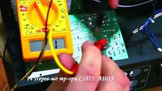 Ремонт усилителя UKC AK-121USB