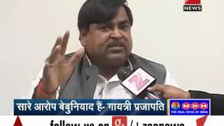 Graft complaint filed against UP minister Gayatri Prasad Prajapati