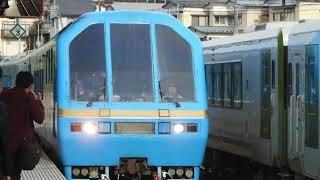 【鉄道誰得】タイフォン集(キハ40,キハ58Kenji,三陸鉄道36-105形)