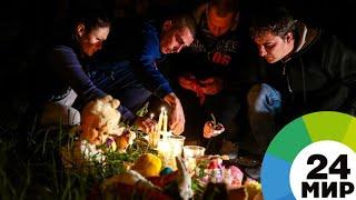 Керченская трагедия: вся Россия скорбит - МИР 24