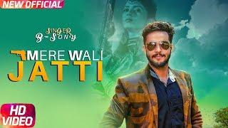 Mere Wali Jatti (Full ) | B Sony | DA Game | Latest Punjabi Song 2018 | Speed Records