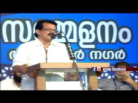 A.A.C Valavannur | The closing conference | Greeting Speech | Manjalam Kuzhi Ali