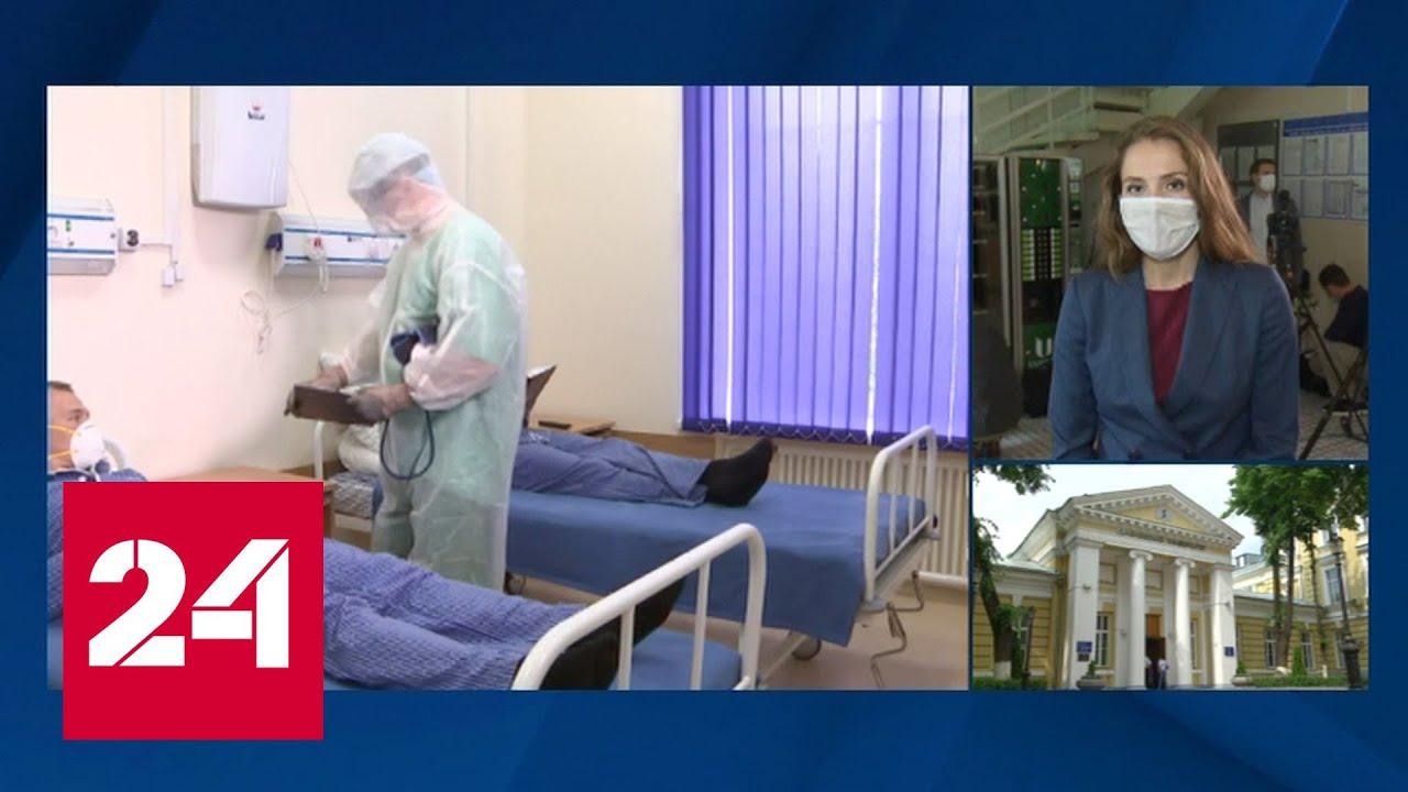 Вакцина от COVID-19: вторая группа добровольцев прошла испытания - Россия 24