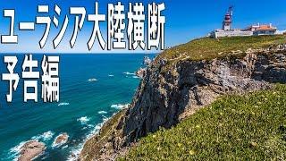 トヨタ非公認!ランドクルーザープラドTX【2.7Lガソリン】を日本から船...