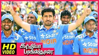 India Pakistan Tamil Movie | India Naan Song | Vijay Antony | Sushma Raj