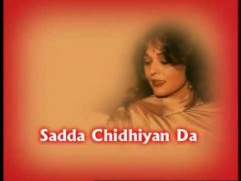 Sadda Chidhiyan Da - Musarrat Nazir - Punjabi Wedding Folk Song