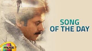 Song Of The Day | Premante Suluvu Kadura Video Song With Lyrics | PSPK25 | Pawan Kalyan