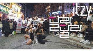 [KPOP IN PUBLIC] ITZY(있지) - 달라달라(DALLA DALLA) Full Cover Dance 커버댄스 4K