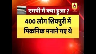 मध्य प्रदेश के शिवपुरी में झरने में बह गए 11 लोग, रेस्क्यू ऑपरेशन में जुटा हेलिकॉप्टर