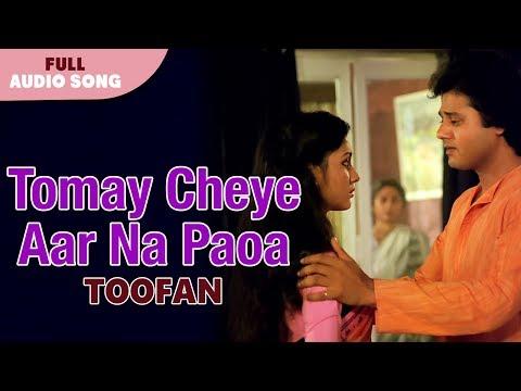 Tomay Cheye Aar Na Paoa | Bhupinder Singh | Toofan | Bengali Movie Songs