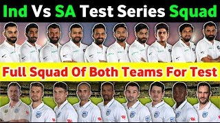 India Vs Sa Test Full Squad : Test Series Full Squad Of India And South Africa