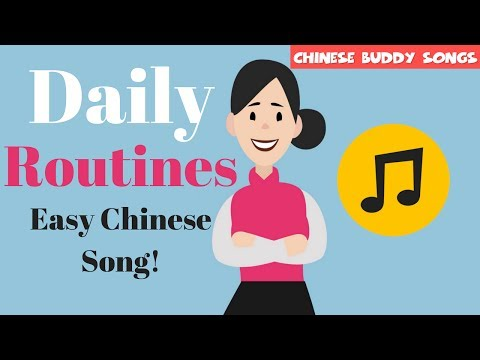 Learn Mandarin | Daily Routines in Chinese - Easy Song