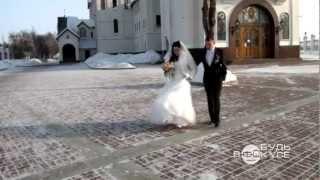 Свадебный клип в Сургуте