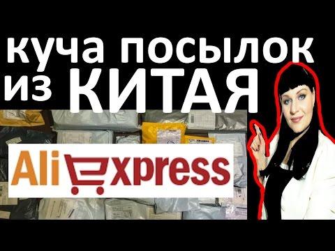 Хозтовары и хозяйственные товары в Челябинске. Оптом и в