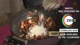 Aamhi Saare Khavayye - Episode 2255  - December 21, 2015 - Webisode