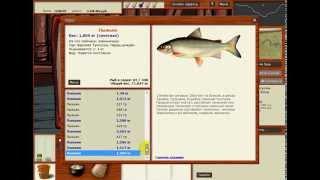 Русская Рыбалка 3.9 Карма