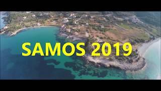 SAMOS 2019  GRECCE
