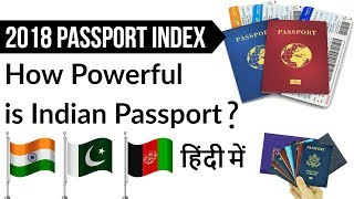 How Powerful is Indian Passport? जानें किस देश का है सबसे ताकतवर पासपोर्ट Current Affairs 2018