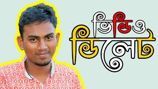 YouTube Video Delete Bangla। Warning  Don't Delete Your YouTube Video।