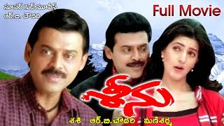 Seenu Full Length Telugu Movie || DVD Rip..
