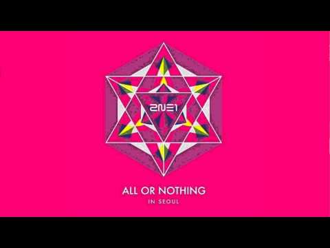 2NE1 - 'Crush' 2014 ALL OR NOTHING [LIVE AUDIO]