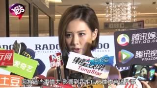 (2015-06-14 報導) Yes娛樂、掌握藝人第一手新聞報導、↖現在就訂閱Youtu...