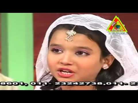 Quran Mein Likha Hai Allah Bahut Bada Hai Maa Jannat Ki Kunji Hai Neha Naz A TV BANGLA 720P DJ Anam