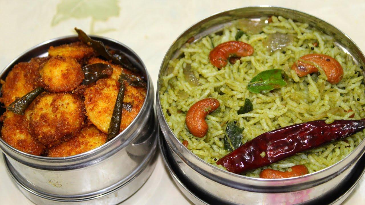 கொத்தமல்லி சாதம் சேப்பங்கிழங்கு வறுவல் | Kothamalli Sadam | kothamalli rice | Coriander Rice Tamil
