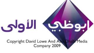 Abu Dhabi TV Identity/ Theme