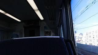 西武鉄道10000系ニューレッドアロー(特急小江戸)出発時の放送