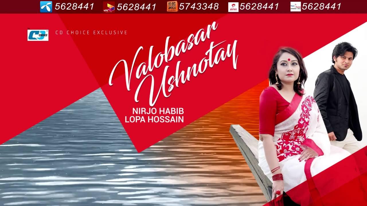 Download bangladesh cricket theme mp3 song by habib wahid.