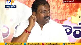 Planning Board Vice Chairman Kutumba Rao Criticize BJP    Funds released to AP