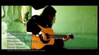 Mekaal Hasan Band - Sajan