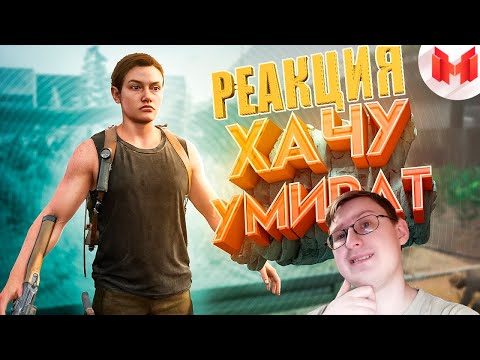 "Good games #24 ""Bugs, Jokes, Fails"" | Marmok | Russian Reaction"