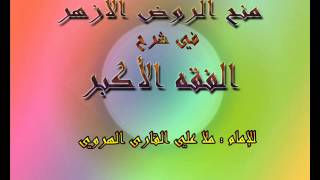 Download Video FIQHUL   AKBAR 36 DARS MP3 3GP MP4