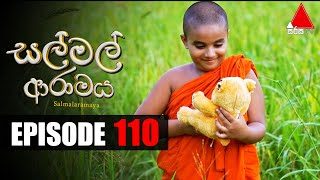 සල් මල් ආරාමය | Sal Mal Aramaya | Episode 110 | Sirasa TV Thumbnail