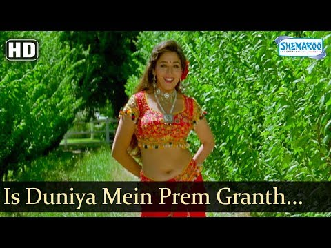 Madhuri Dixit & Rishi Kapoor Song - Is Duniya Mein Prem Granth (HD) - Prem Granth - Hit Hindi Song
