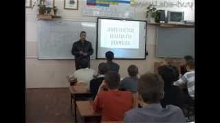 В 4 школе состоялся экологический урок.