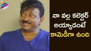 RGV Makes Fun of Himself about an IAS Student | RGV Latest Exclusive Interview | Telugu FilmNagar