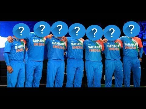 GUESS THE CRICKETERS NAME with PERFECT WONDER