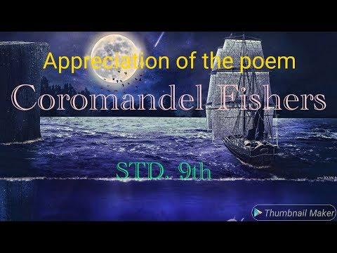 3 1 Coromandel Fishers 9th English Appreciation Of A Poem