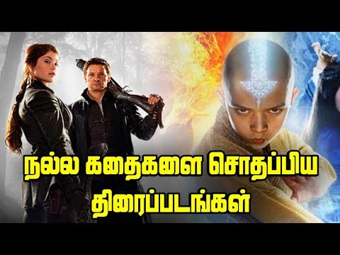 TOP 5 Worst Movies With Best Concepts Explained In Tamil
