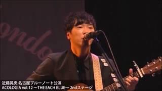 近藤晃央 - ブラックナイトタウン