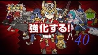 """Herobank Eng Sub episode 40- ヒーローバンク エピソード 40 ヒーローバンク エピソード 40 Synopsis : In Big Money City, players participate in """"Hero Battles"""" using ..."""