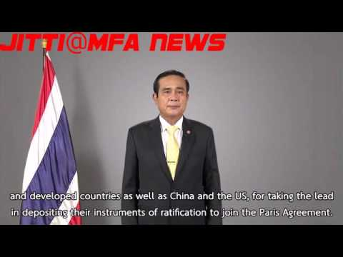 UN Live United Nations Web TV   Kingdom of Thailand  Statement 2016 UN Climate Change high level