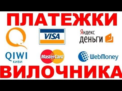 Яндекс Главная Страница Букмекерские Конторы