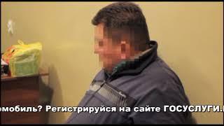 В Соль Илецком округе гражданин ближнего зарубежья пытался подкупить полицейского